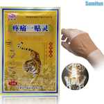 TCM Joint Pain-Relief Patch (8pcs)